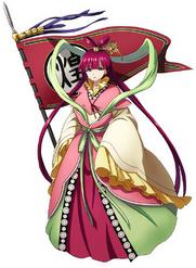 Kougyoku Ren 40