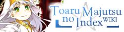 To logo