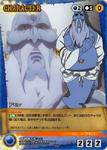 Magi blue ch-006