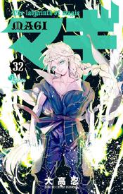 Volume 32