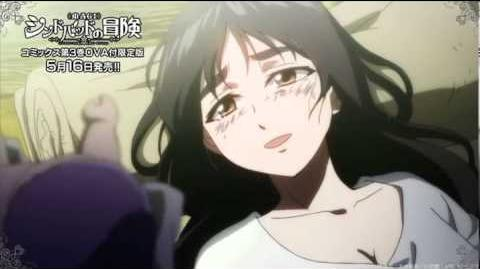 Sinbad no Bouken - Trailer OVA 1