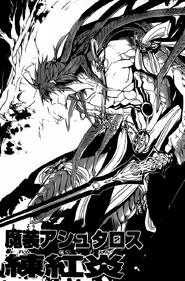 Kouen's Astaroth Djinn Equip
