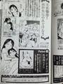 Aladdin Character Encyclopedia 3.png