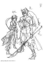 Boceto hakuei y hakuryu