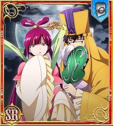 Kougyoku and Koubun card SR