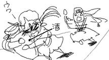 Sinbad running away from Jafar