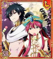 Judar and Kouha card SR