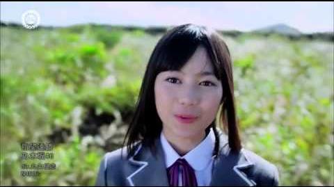 PV Nogizaka46 Yubi Bouenkyou (Magi ED 1 FULL)