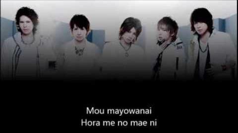 ViViD - 光 -HIKARI- (Lyrics)