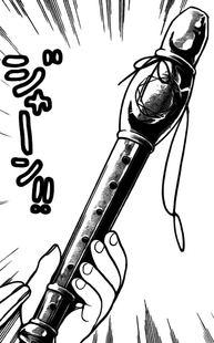 Ugo Flute