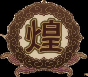 Kou Empire Anime