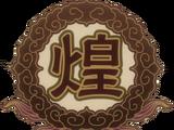 Imperio Kou
