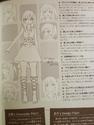 FFanbook PV2