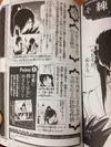 Koumei Character Encyclopedia 12