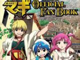 Magi: The Labyrinth of Magic (Anime) Official Fan Book