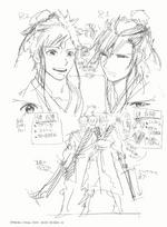 Hakuyuu Hakuren sketch
