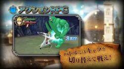 3DS「Magi The Labyrinth of Magic」PV (JP)