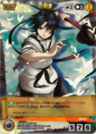 Magi black u-007
