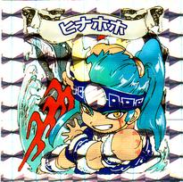 Hinahoho Sticker