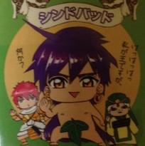 Sinbad Sticker 3