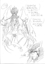 Baal design