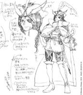 Byoln sketch