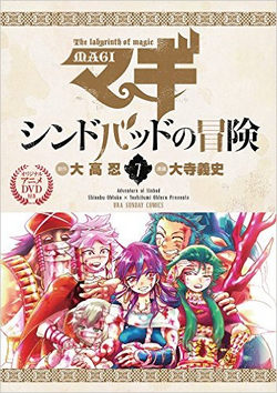 AoS Volume 7 Special Edition