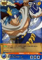 Magi blue u-014