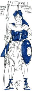 Sindria's soldier costume