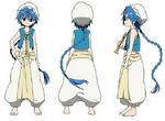 Aladdin Cuerpo