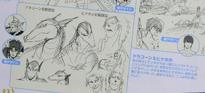 1Early design Drakon and Hinahoho