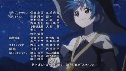マギMagi ~The Kingdom of Magic~ ED1 エデンEden