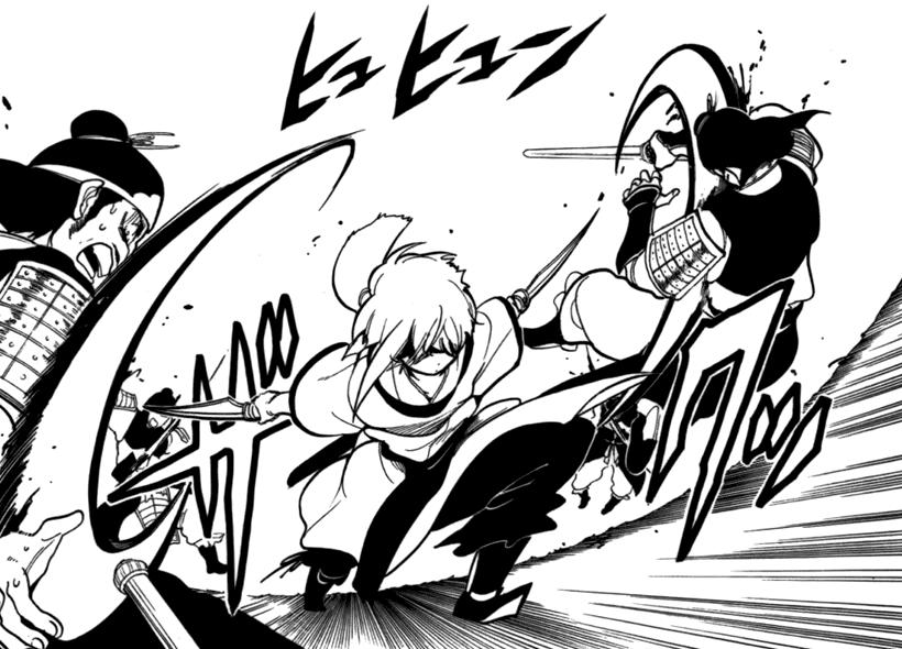 Kenzokuki, Sougetsuken Attack