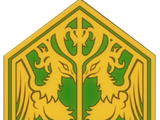 Королевство Синдория