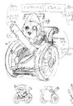Apollonius sketch
