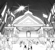 Celda de Amon manga
