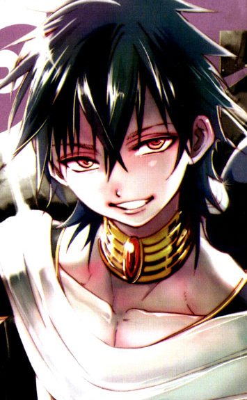 Datei:Judal.png