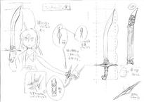 Sinbad's sword sketch
