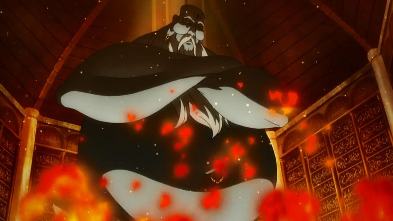 Amon Fuego