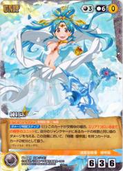 Kougyoku Ren Card 8