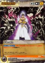 Magi black c-003