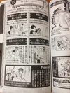 Kouha Character Encyclopedia 18