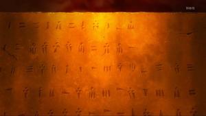 Toran Language