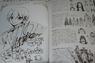 FFanbook PV3
