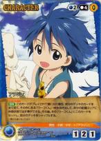 Magi blue ch-001