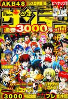 ShonenSunday 3000st