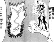 Netsumegusa Root2