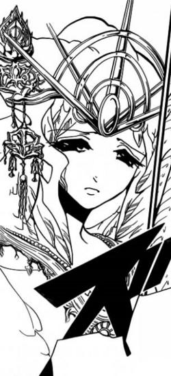 Phönix Manga