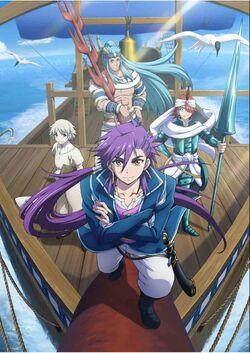 Magi - Adventure of Sinbad