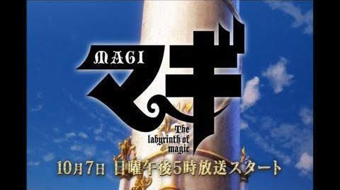 Thumbnail for version as of 15:42, September 30, 2012